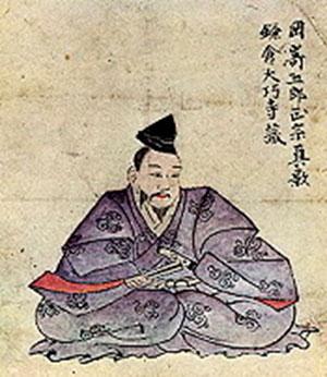 мастер Masamune