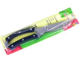 Лучше, если ручки кухонных ножниц будут выполнены из нескользящего материала